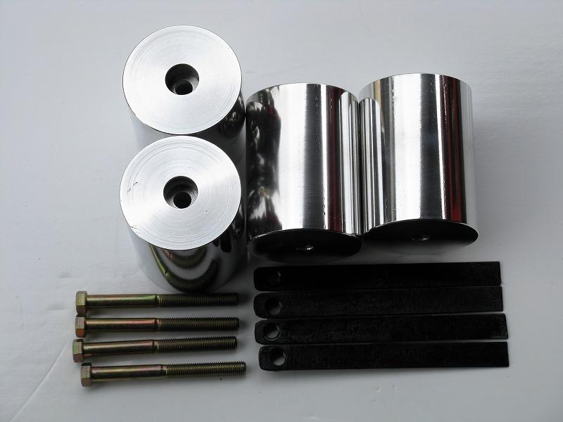 アシストバンプストッパー:50mm