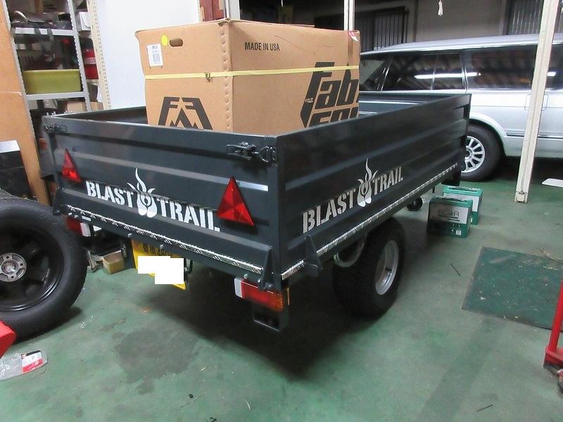 BLAST-FARM T-33